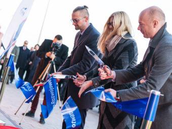 Uroczyste Otwarcie Centrum Badawczo-Rozwojowego FIAB