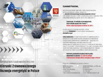 Seminarium naukowo-techniczne: Kierunki Zrównoważonego Rozwoju energetyki w Polsce