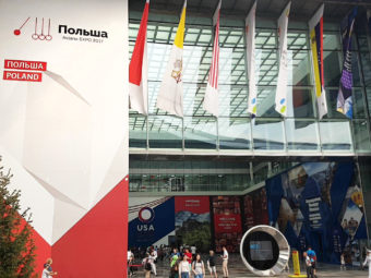 Dzień Gospodarczy Województwa Dolnośląskiego – Expo 2017 Astana, Kazachstan